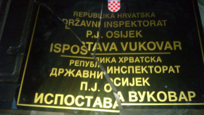 http://republika.eu/upload/images/images/hrvatska/vukovar.jpg